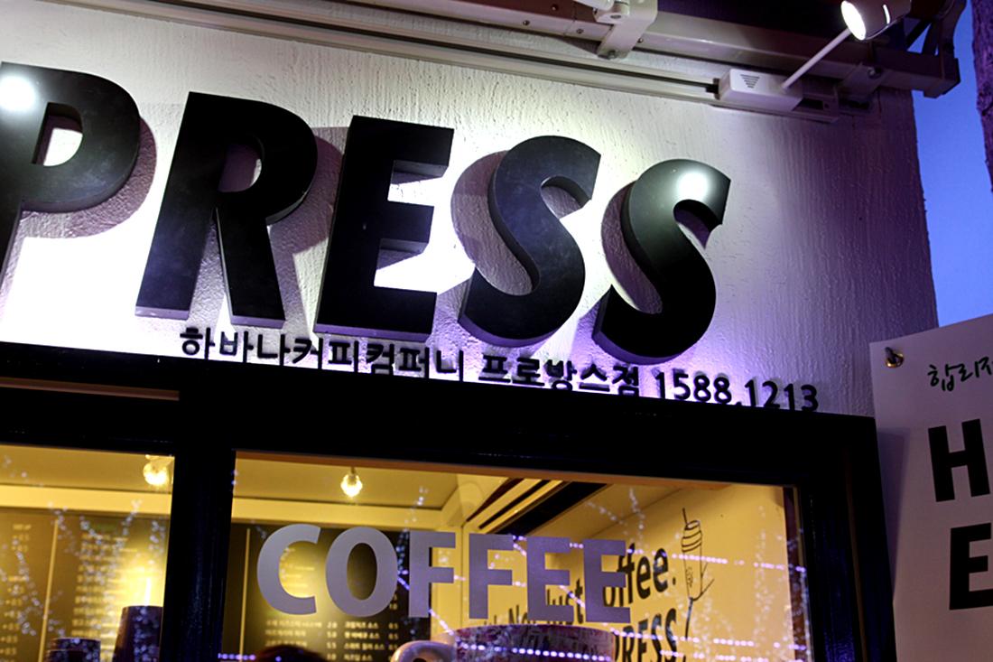coffee 사진